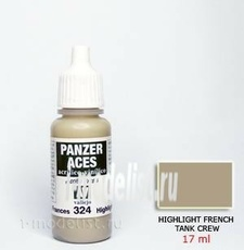 70324 Vallejo acrylic Paint `Panzer Aces` French tank crew (highlight shade) / Highlight French Tank Crew
