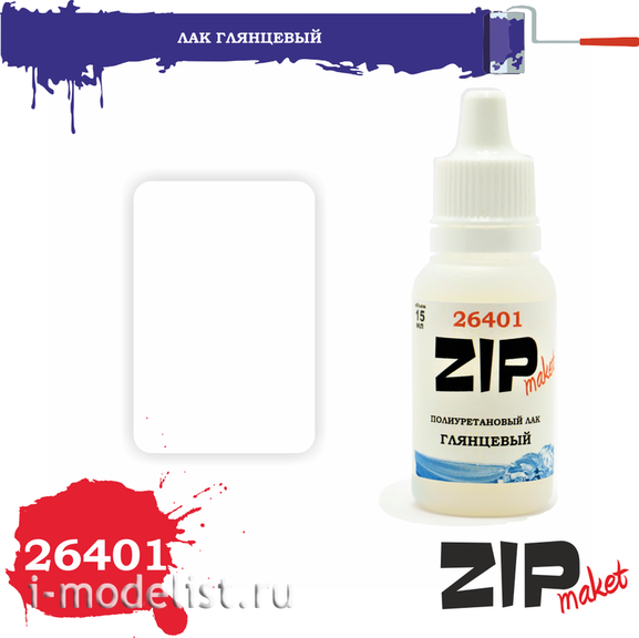 26401 ZIPmaket Lacquer glossy