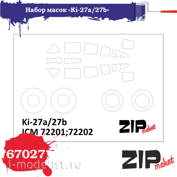 67027 ZIPmaket 1/72 Mask set