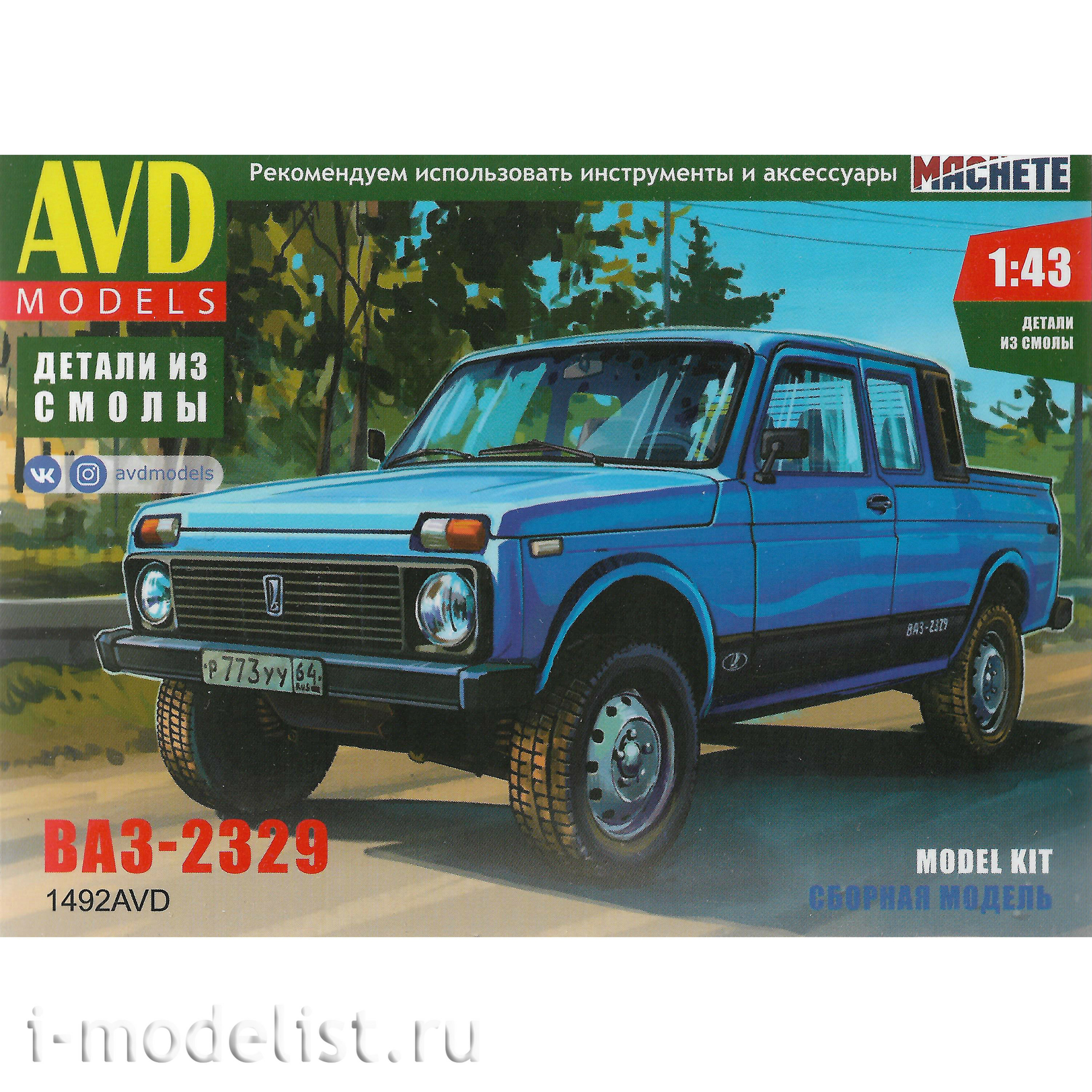 1492AVD AVD Models 1/43 Assembly model VAZ-2329
