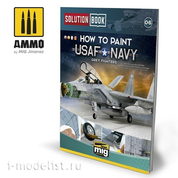 AMIG6509 Ammo Mig How To Paint USAF Navy Grey Fighters Solution Book (Multilingual)