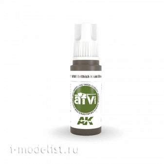 AK11301 AK Interactive Acrylic paint WWI BRITISH KHAKI BROWN BASE-AFV (British khaki of the First World War) 17 ml