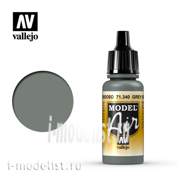 71340 Vallejo acrylic Paint