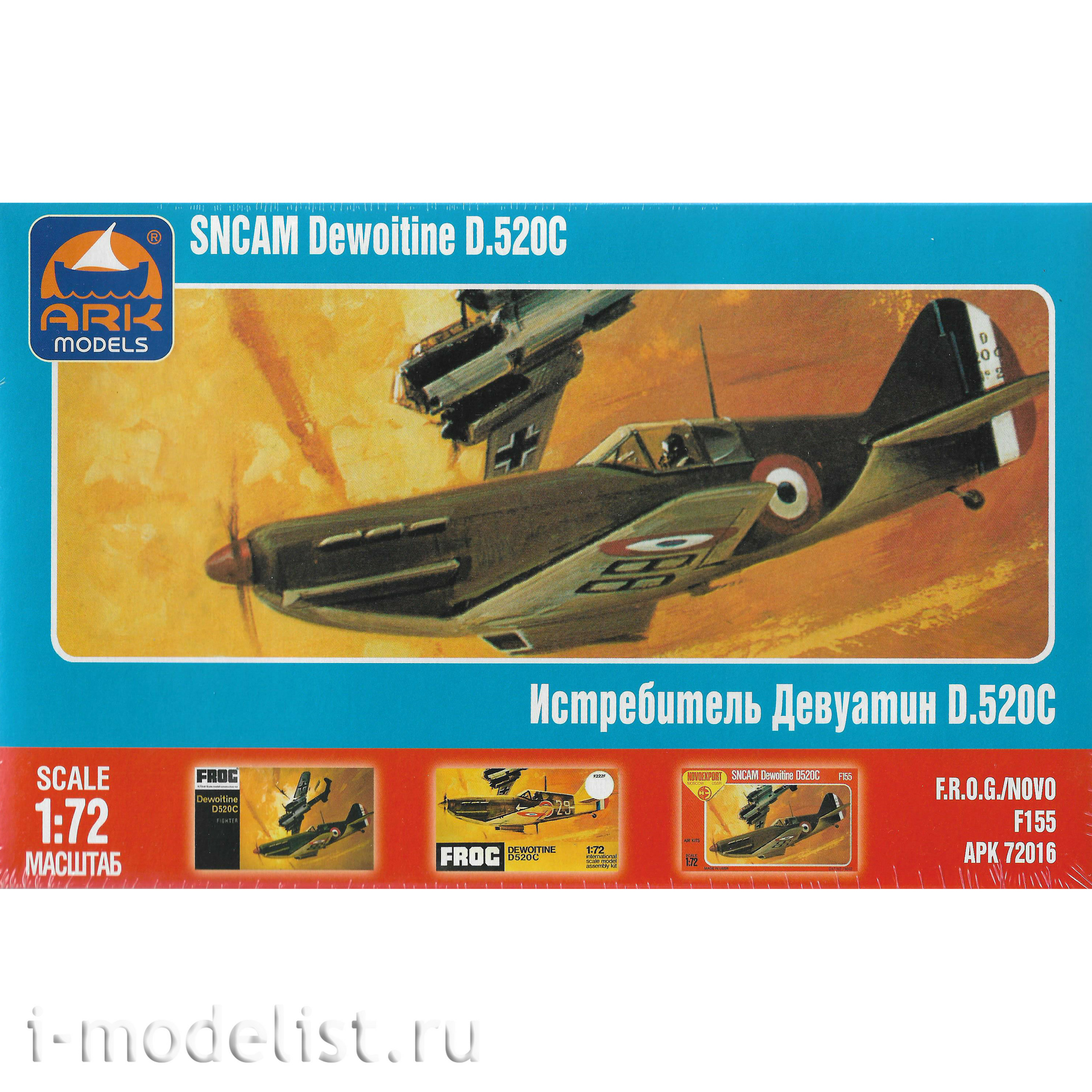 72016 ARK models 1/72 French fighter, the D. 520 Dewoitine