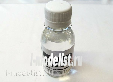 12241 ZIPmaket Solvent for washing, 100 ml.