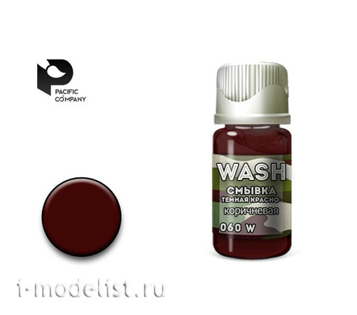 060W Pacific88 Dark red-brown wash (dark red brown wash) 10ml