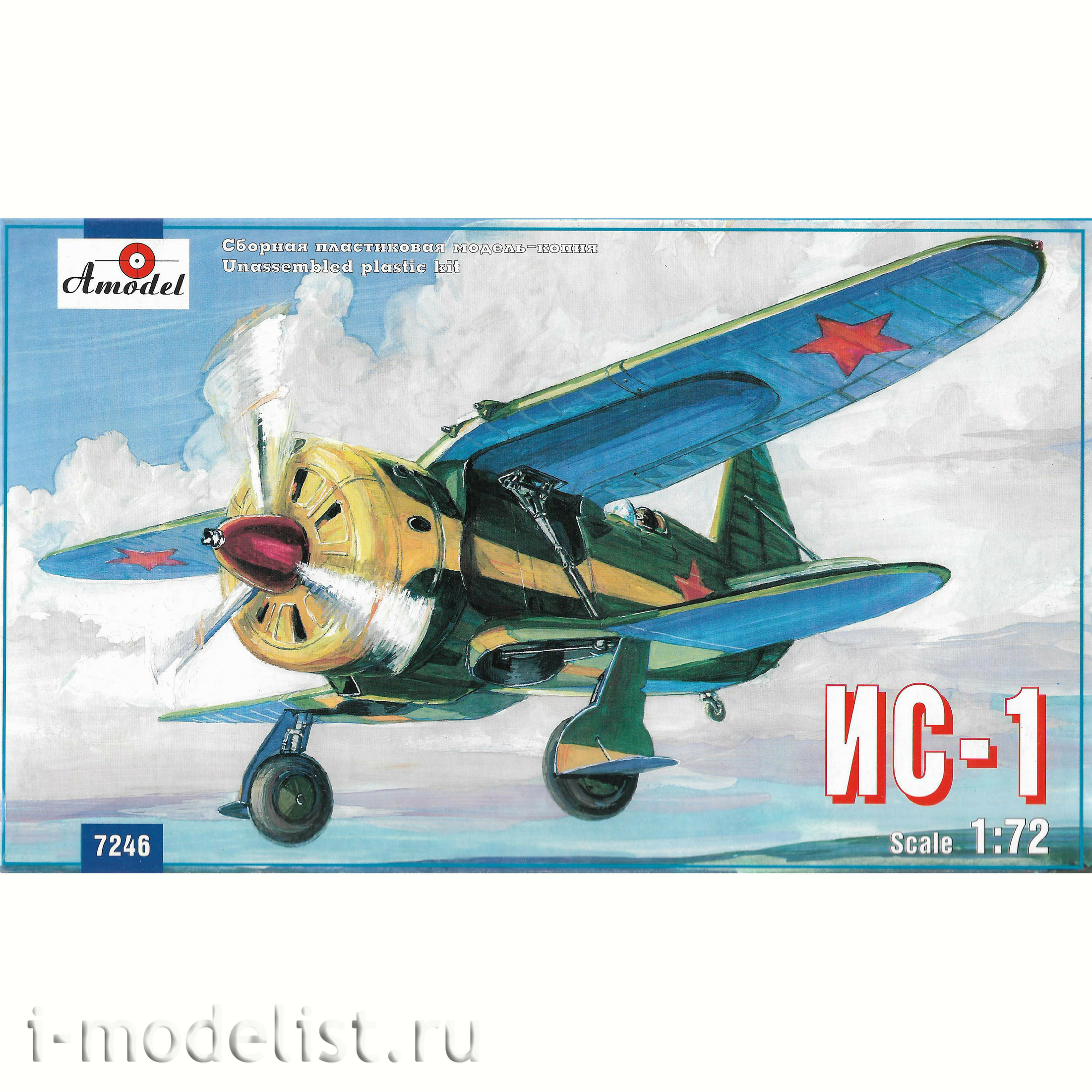 7246 Amodel 1/72 Aircraft is-1