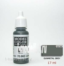 70863 Vallejo acrylic Paint `Model Color gun Grey/Gunmetal grey