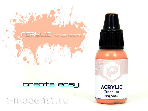 F108 Pacific88 Paint acrylic Nude pink (Nude pink) Volume: 10 ml.