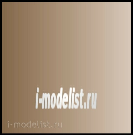 71024 Vallejo acrylic Paint `Model Air` Protective brown /Khaki Brown