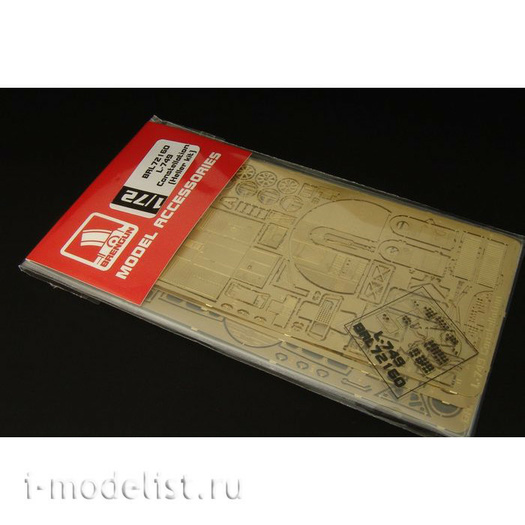 BRL72160 Brengun 1/72 Photo Etching for L-749 Constellation