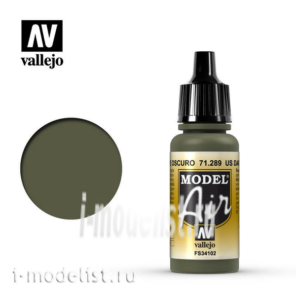 71289 Vallejo acrylic Paint