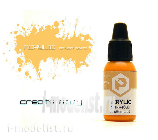 F170 Pacific88 acrylic Paint Faded orange (Faded orange) Volume: 10ml.