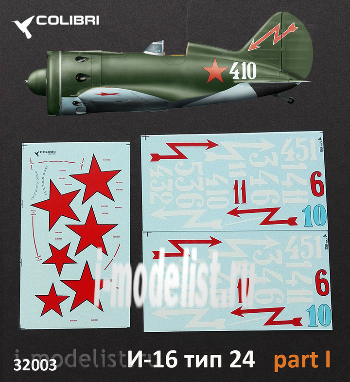 32003 ColibriDecals 1/32 Decal for I-16 type 24 -part I