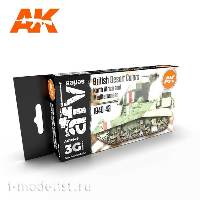 AK11646 AK Interactive Paint set