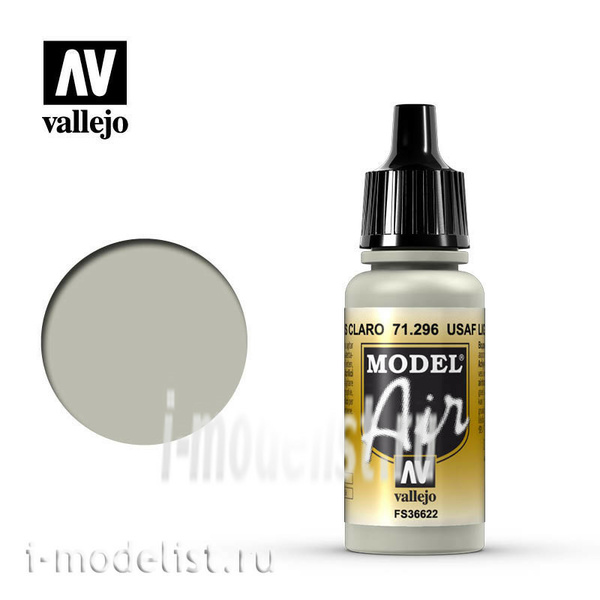 71296 Vallejo acrylic Paint